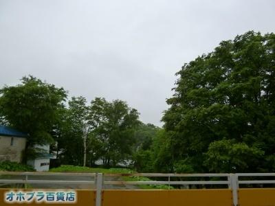 07-05:オホブラ百貨店・今朝の北見市