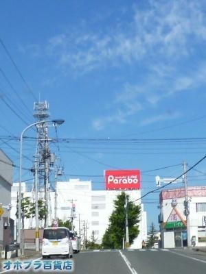 08-06:オホブラ百貨店・今朝の北見市
