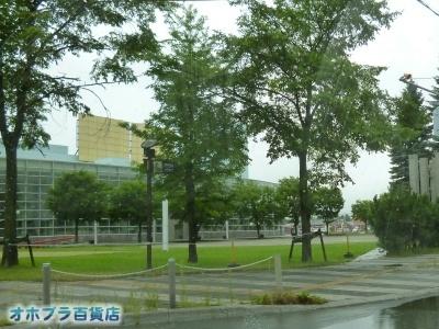 08-17:オホブラ百貨店・今朝の北見市