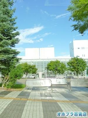 08-31:オホブラ百貨店・今朝の北見市