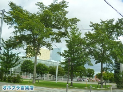 09-04:オホブラ百貨店・今朝の北見市