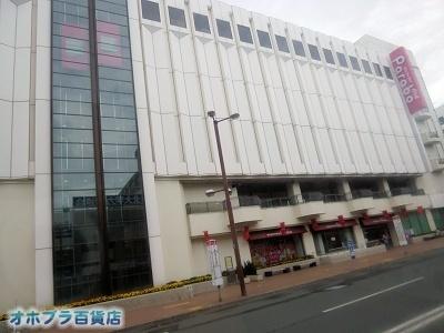 09-05:オホブラ百貨店・今朝の北見市