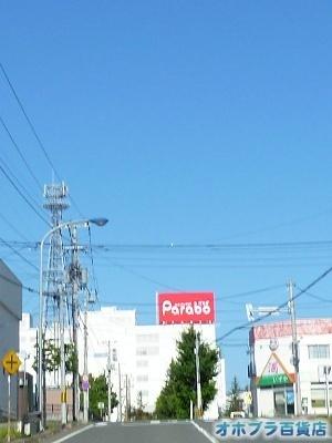 09-12:オホブラ百貨店・今朝の北見市