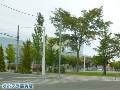 09-25:オホブラ百貨店・今朝の北見市