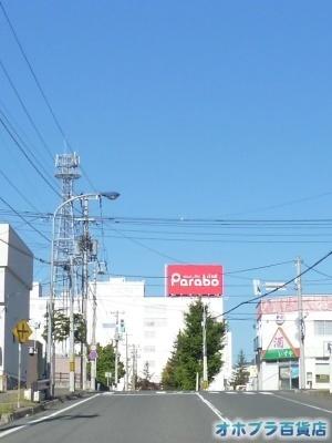 10-03:オホブラ百貨店・今朝の北見市