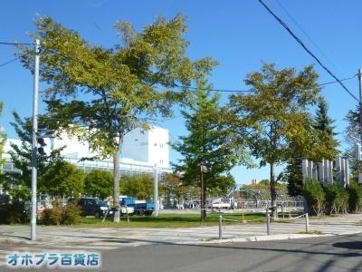 10-05:オホブラ百貨店・今朝の北見市