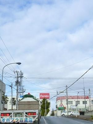 11-01:オホブラ百貨店・今朝の北見市