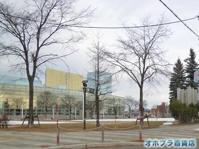 12-03:オホブラ百貨店・今朝の北見市