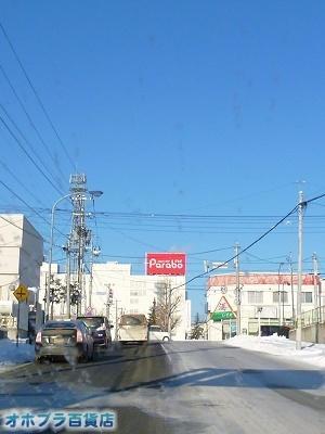 12-10:オホブラ百貨店・今朝の北見市