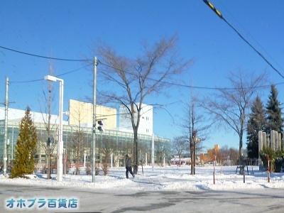 12-11:オホブラ百貨店・今朝の北見市