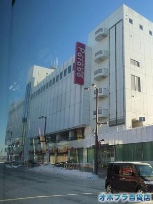 1-8:オホブラ百貨店・今朝の北見市