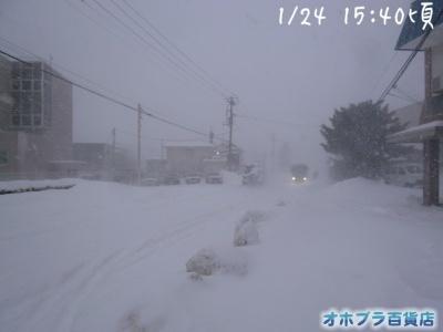 1-24:オホブラ百貨店・暴風雪の北見市