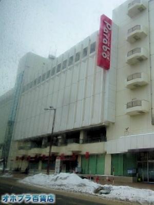 2-19オホブラ百貨店・今朝の北見市