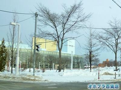 2-22:オホブラ百貨店・今朝の北見市