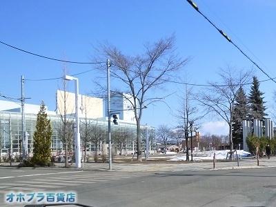 04-01:オホブラ百貨店・今朝の北見市