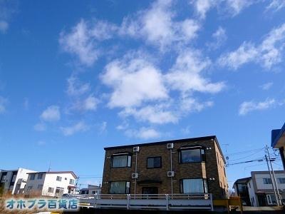 04-08:オホブラ百貨店・今朝の北見市