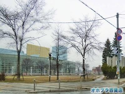 04-15:オホブラ百貨店・今朝の北見市