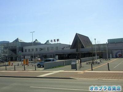 5-20/オホブラ百貨店・今朝の北見市