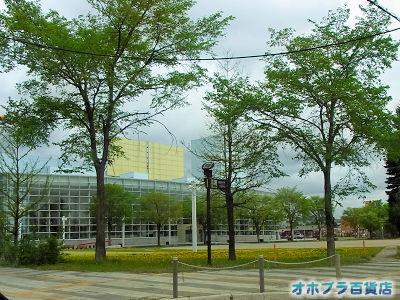 5-21:オホブラ百貨店・今朝の北見市