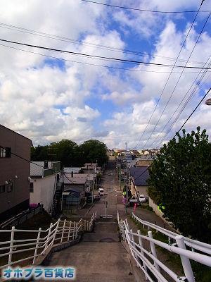 5-22/オホブラ百貨店・今朝の北見市