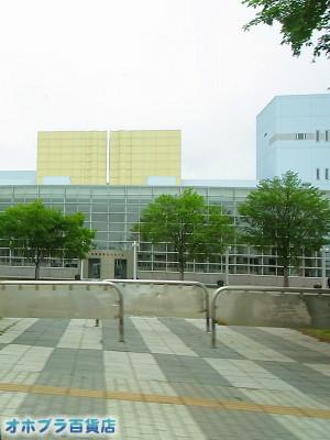 0703:オホブラ百貨店・今朝の北見市