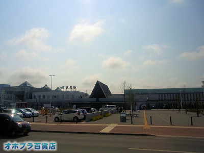 0709:オホブラ百貨店・今朝の北見市
