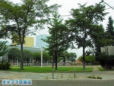 0819:オホブラ百貨店・今朝の北見市