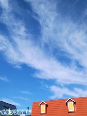0906:オホブラ百貨店・今朝の北見市