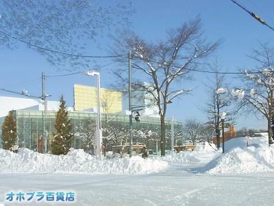 0205:オホブラ百貨店・今朝の北見市