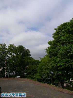 06-24:オホブラ百貨店・今朝の北見市