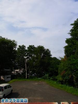 08-07:オホブラ百貨店・今朝の北見市