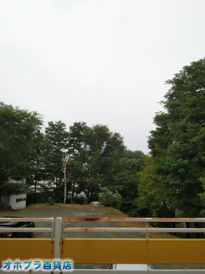 09-10:オホブラ百貨店・今朝の北見市