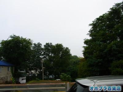09-18:オホブラ百貨店・今朝の北見市