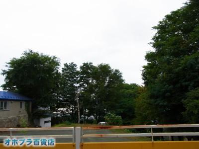 09-23:オホブラ百貨店・今朝の北見市