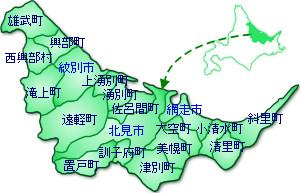 オホーツクの地図