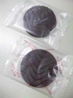 ロイズ『ピュアチョコレート(ベネズエラビター&ガーナスイート)』