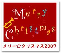 a071225_2.jpg