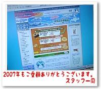 a071228.jpg