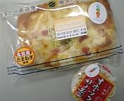 Hokkaido オホーツクフェア