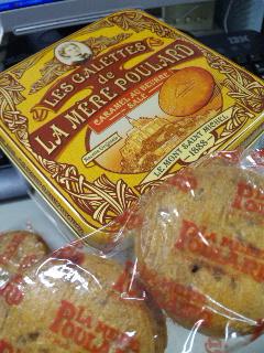 モンサンミッシェルのクッキー