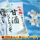 千歳鶴甘酒ソフトキャンディ