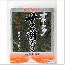 サロマ湖産焼きのり10枚入り(夕日)