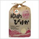 減農薬特別栽培米「ゆめぴりか」5kg(箱入)