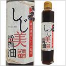 網走湖産しじみ使用「しじ美醤油」