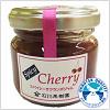 スパイシーサクランボジャム(Spicy Cherry Jam)