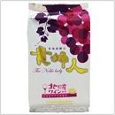 北海道限定「貴婦人」白花豆ワイン甘納豆