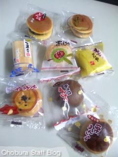 セブンイレブン「小さな和菓子ミックス」