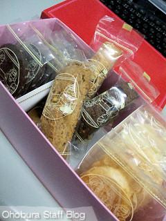 SEE FAH(シーファー)のお菓子