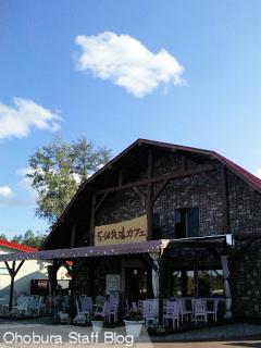 中札内村・花畑牧場
