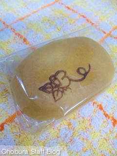 菓子処 大丸「白花畑」